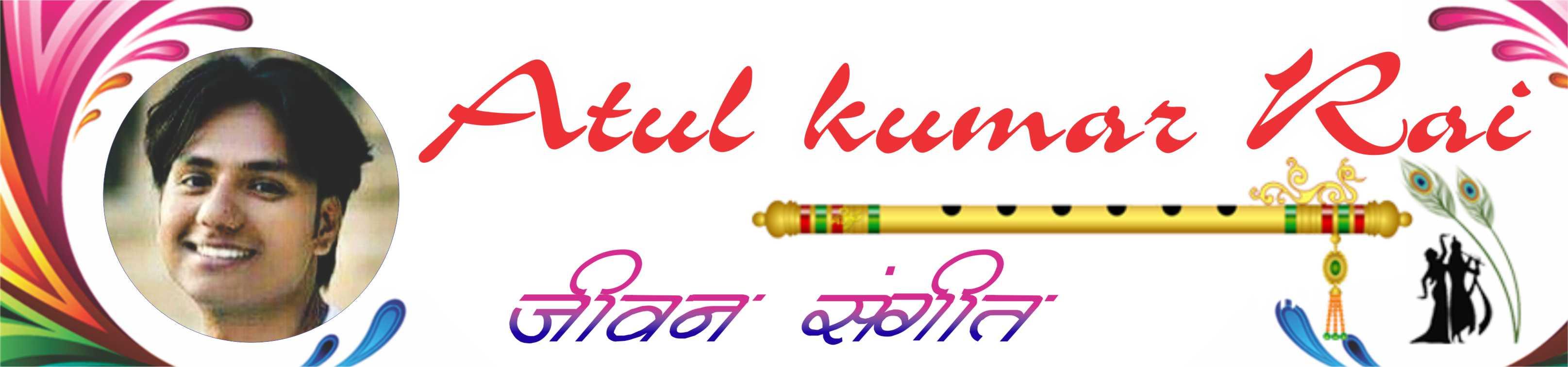 Atul Kumar Rai